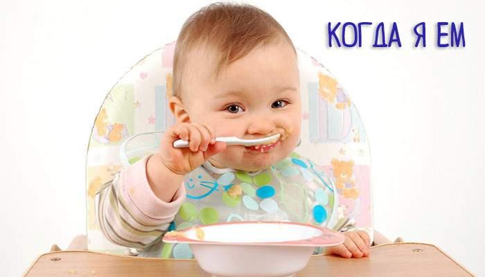 Грудной ребенок плохо ест: причины и что делать