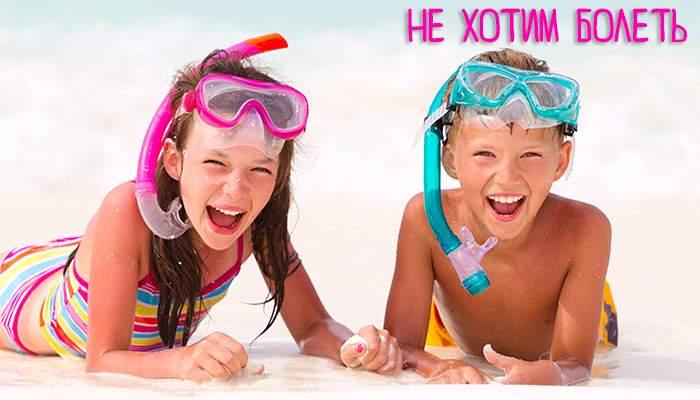 Ротавирусная и энтеровирусная инфекция у детей на море