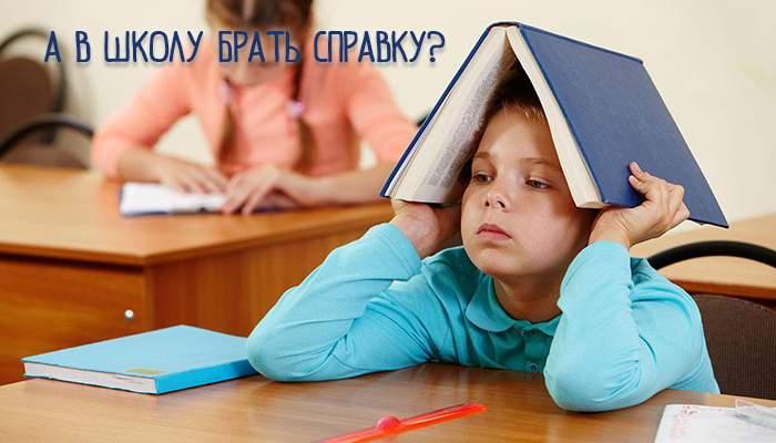 взять кредит с плохой кредитной историей и открытыми просрочками в москве